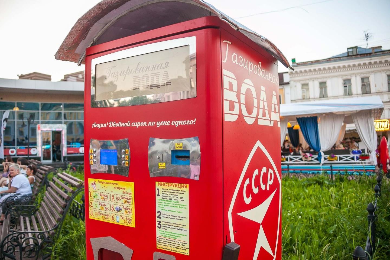 Автомат с газировкой — ParkSeason