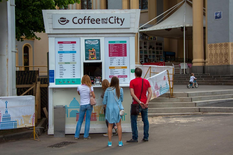 Киоск Coffeе and the City (ЗАКРЫТ) — ParkSeason