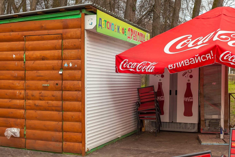 Детское кафе «Дракоша», Парк «Кузьминки», Москва — ParkSeason