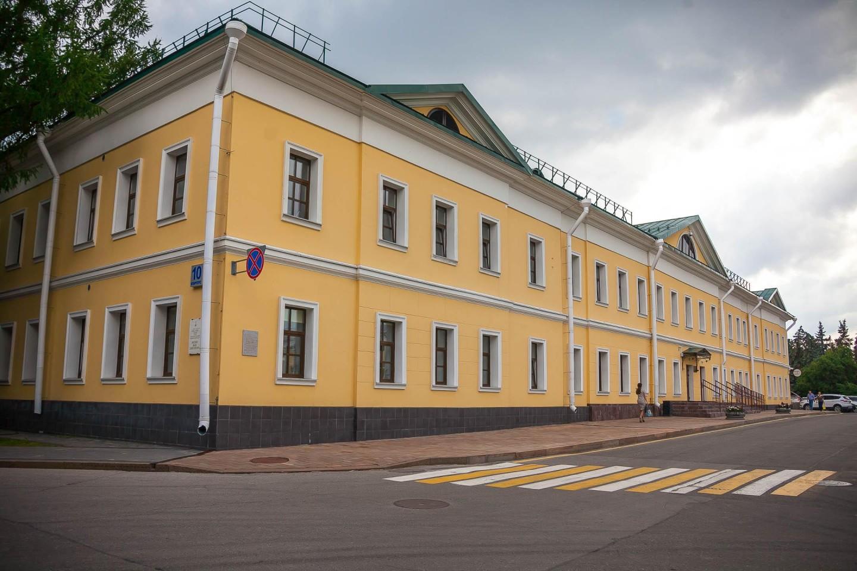 Контрольно-счетная палата Нижегородской области — ParkSeason