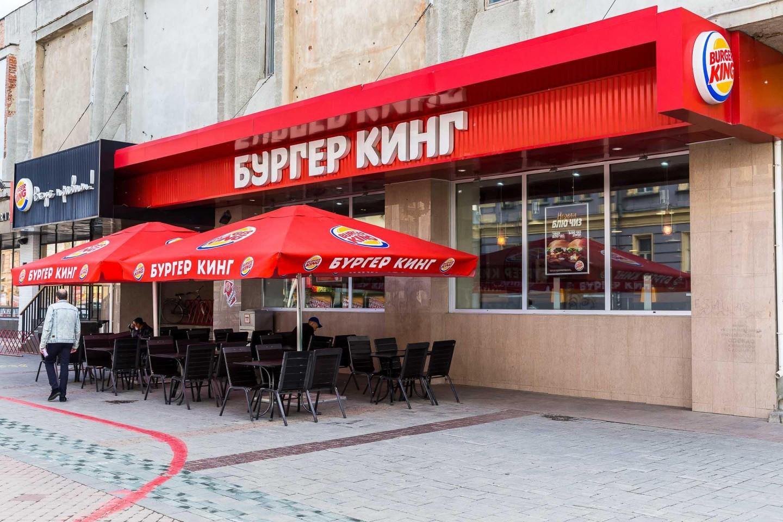Burger King — ParkSeason