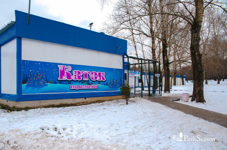 Каток в парке 50-летия Октября, Парк 50-летия Октября, Москва — ParkSeason