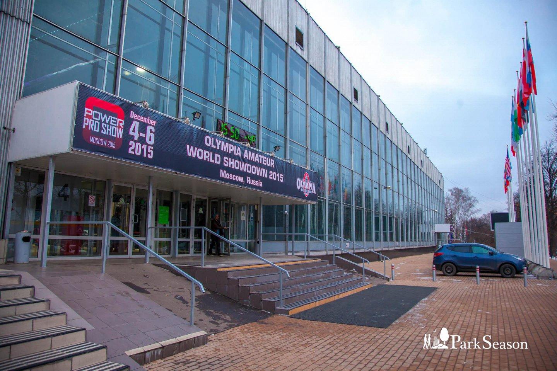 Конгрессно-выставочный центр: павильон № 4.1, Парк «Сокольники», Москва — ParkSeason