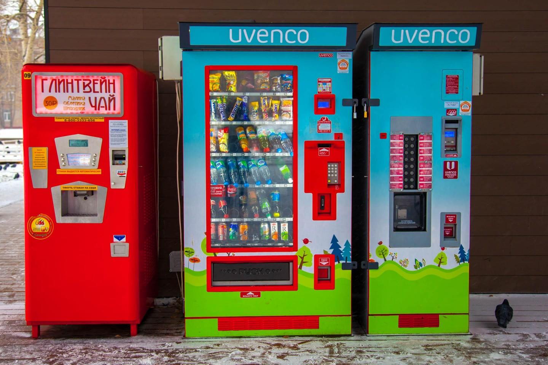 Автомат «Кофе и глинтвейн», Гончаровский парк, Москва — ParkSeason