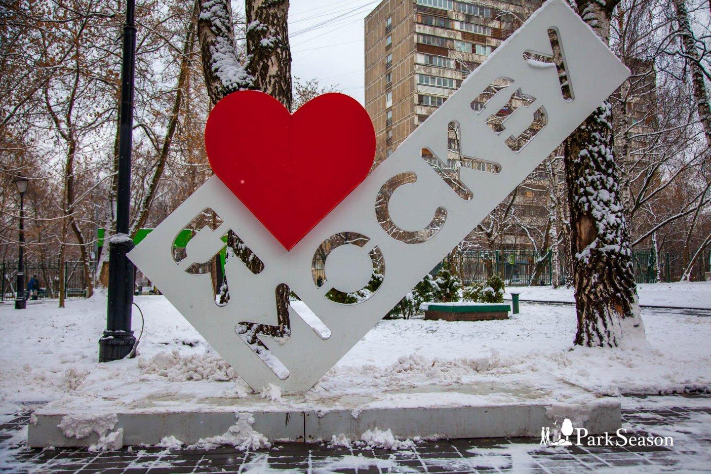 Стела «Я люблю Москву», Парк «Бабушкинский», Москва — ParkSeason