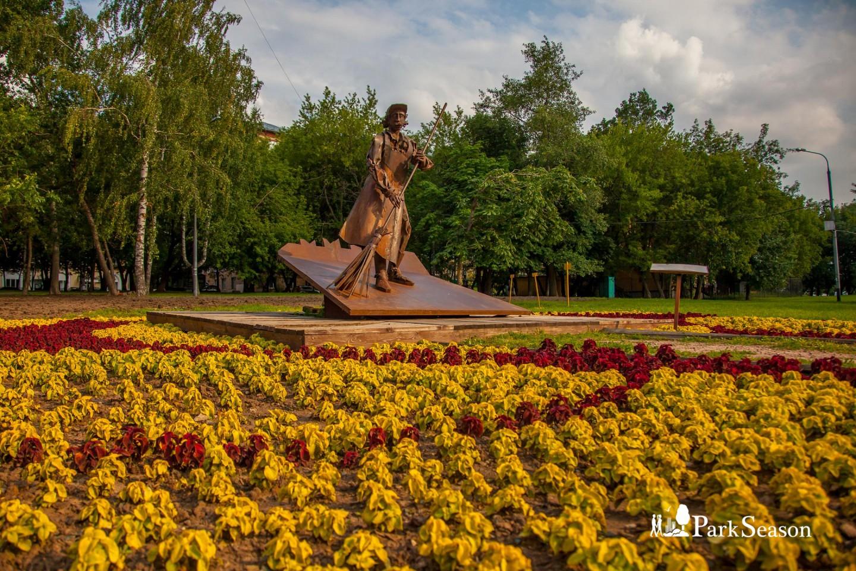 Ростокинский дворник — ParkSeason