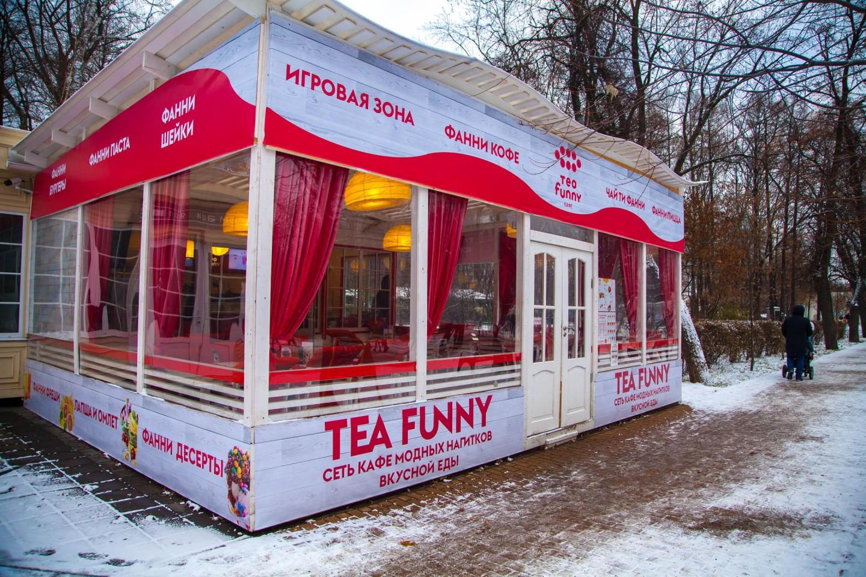 Кафе Tea Funny, Парк «Сокольники», Москва — ParkSeason