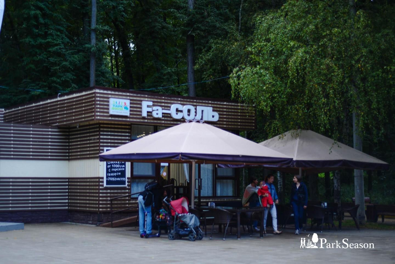 Кафе «Fa-Соль», Парк «Фили», Москва — ParkSeason