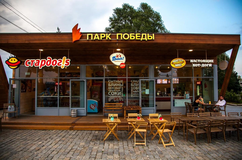 Кафе «Стардог!s», Парк Победы на Поклонной горе, Москва — ParkSeason