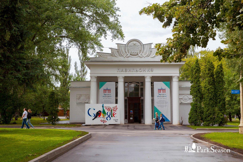 Павильон № 9: «Юные техники» (на реконструкции), ВДНХ, Москва — ParkSeason