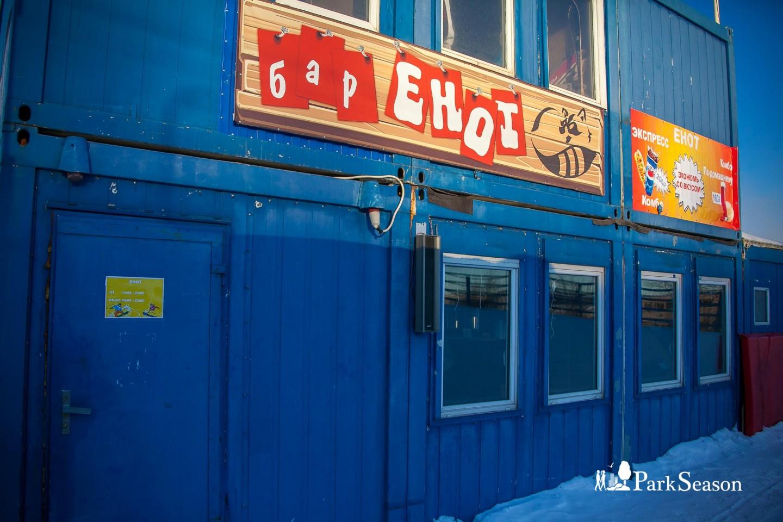 Бар «Енот» — ParkSeason