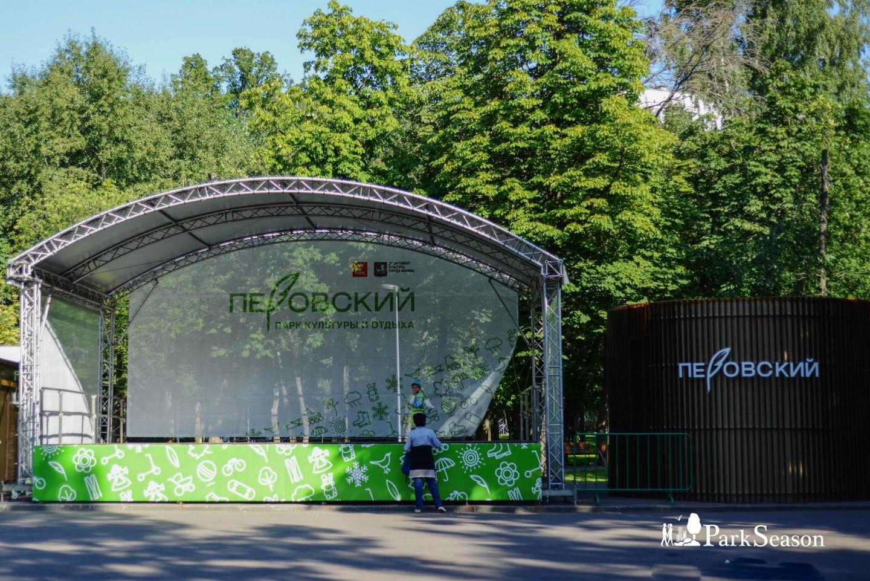 Cцена, Парк «Перовский», Москва — ParkSeason