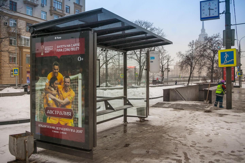 Остановка общественного транспорта «Площадь свободной России» — ParkSeason