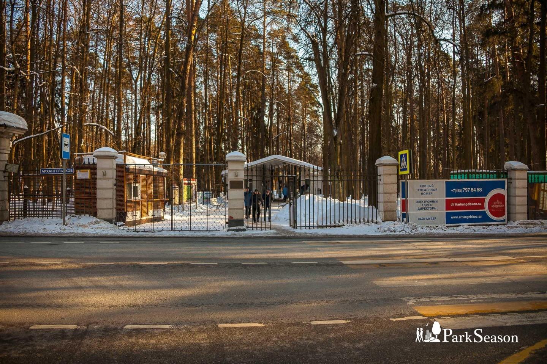 Вход в парк, Музей-усадьба «Архангельское», Москва — ParkSeason