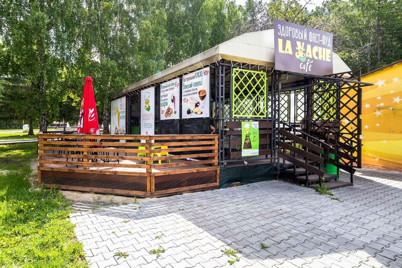 Здоровый фаст-фуд La Vache — ParkSeason