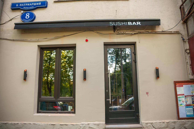 Кафе «SushiBar», Патриаршие пруды, Москва — ParkSeason