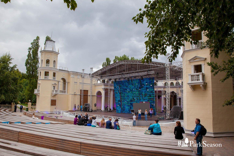 Зеленый театр (Временно закрыт) — ParkSeason