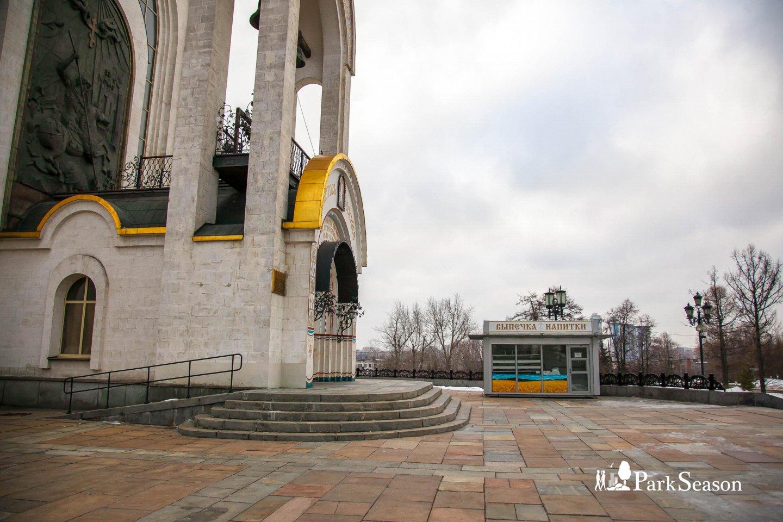 Церковная выпечка , Парк Победы на Поклонной горе, Москва — ParkSeason