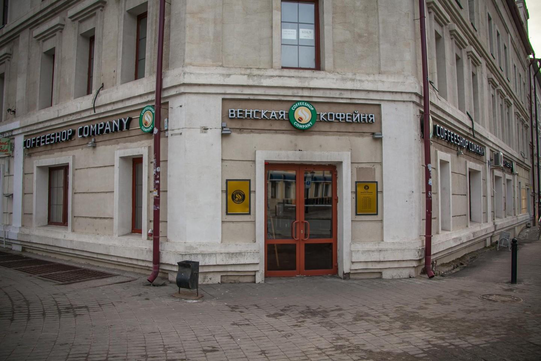 Венская кофейня Coffeeshop Company — ParkSeason