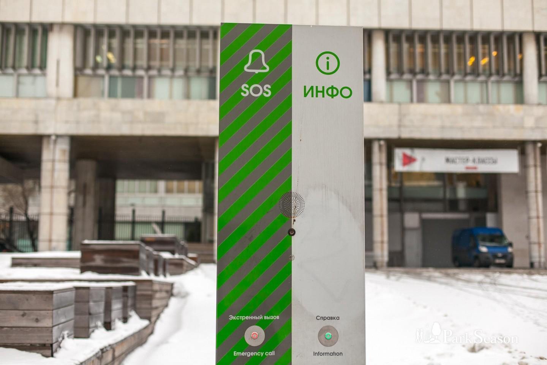 Стойка экстренной помощи и информации, «Музеон», Москва — ParkSeason