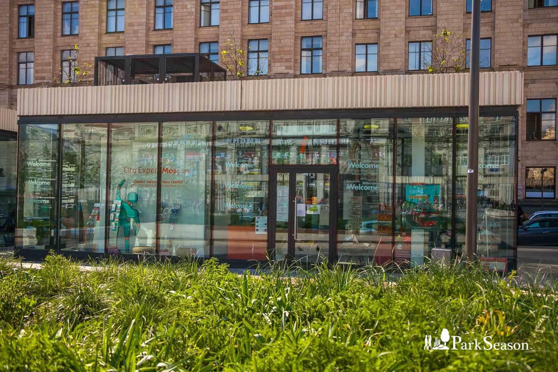 Туристический информационный центр City Expert Moscow — ParkSeason