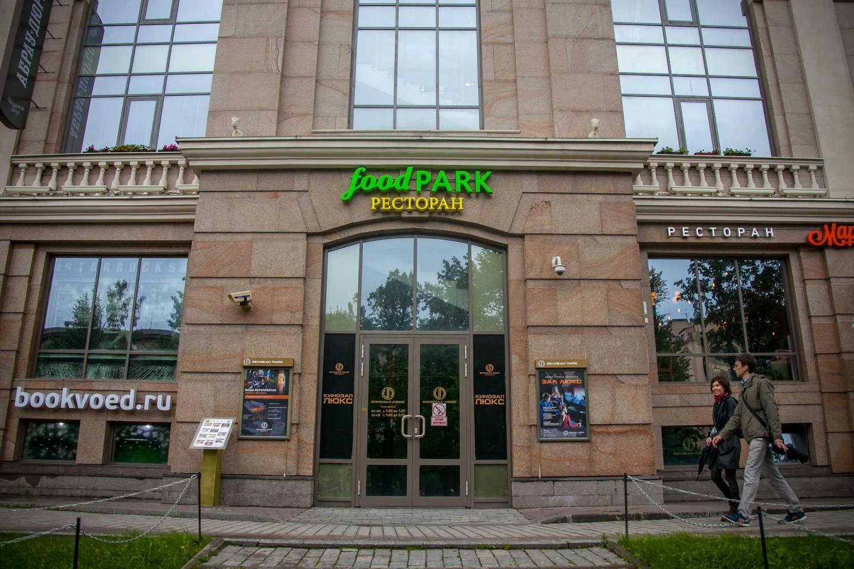 Многофункциональный комплекс «Великан-Парк» — ParkSeason