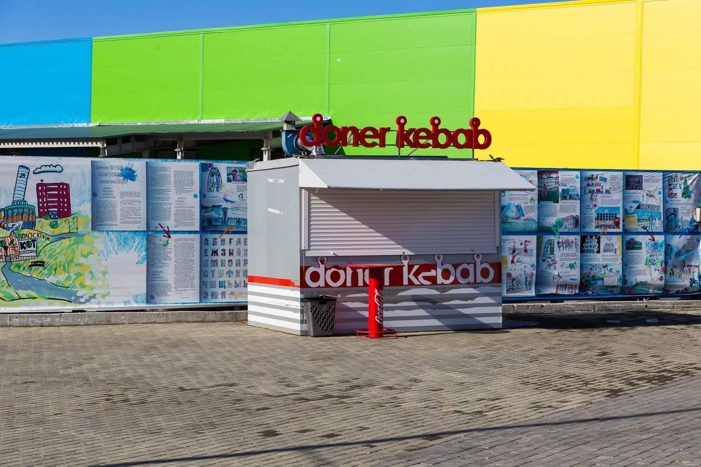 Киоск Doner Kebab — ParkSeason