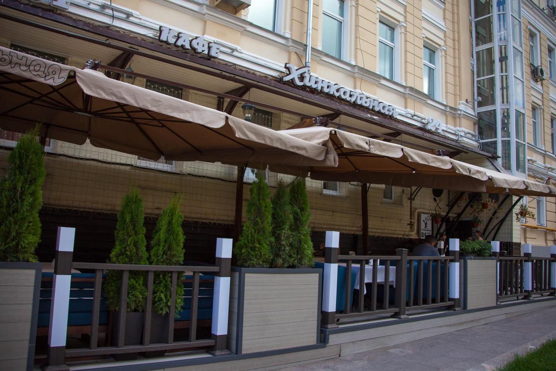 Кафе «Хинкальная на Новом Арбате» — ParkSeason