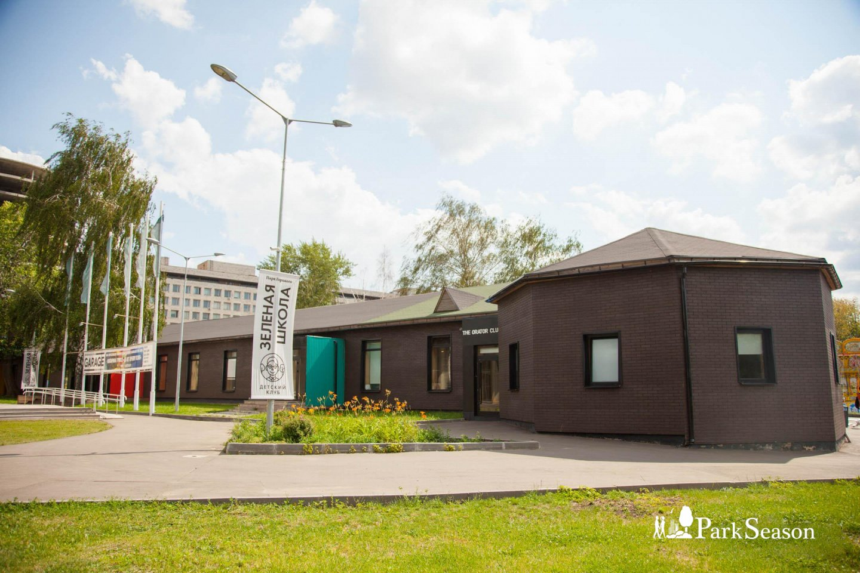 Зеленая школа, Парк Горького, Москва — ParkSeason