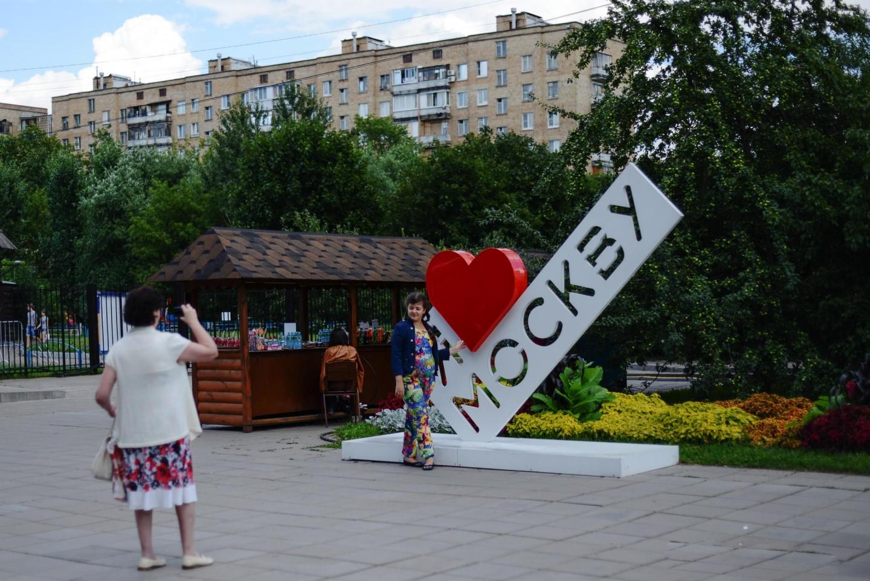 Стела «Я люблю Москву», Усадьба «Коломенское», Москва — ParkSeason