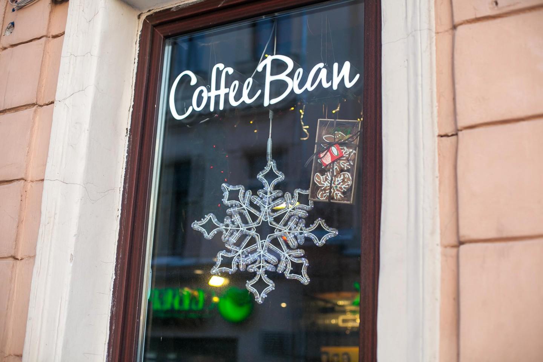 Кофейня Coffee Bean, Чистые пруды, Москва — ParkSeason