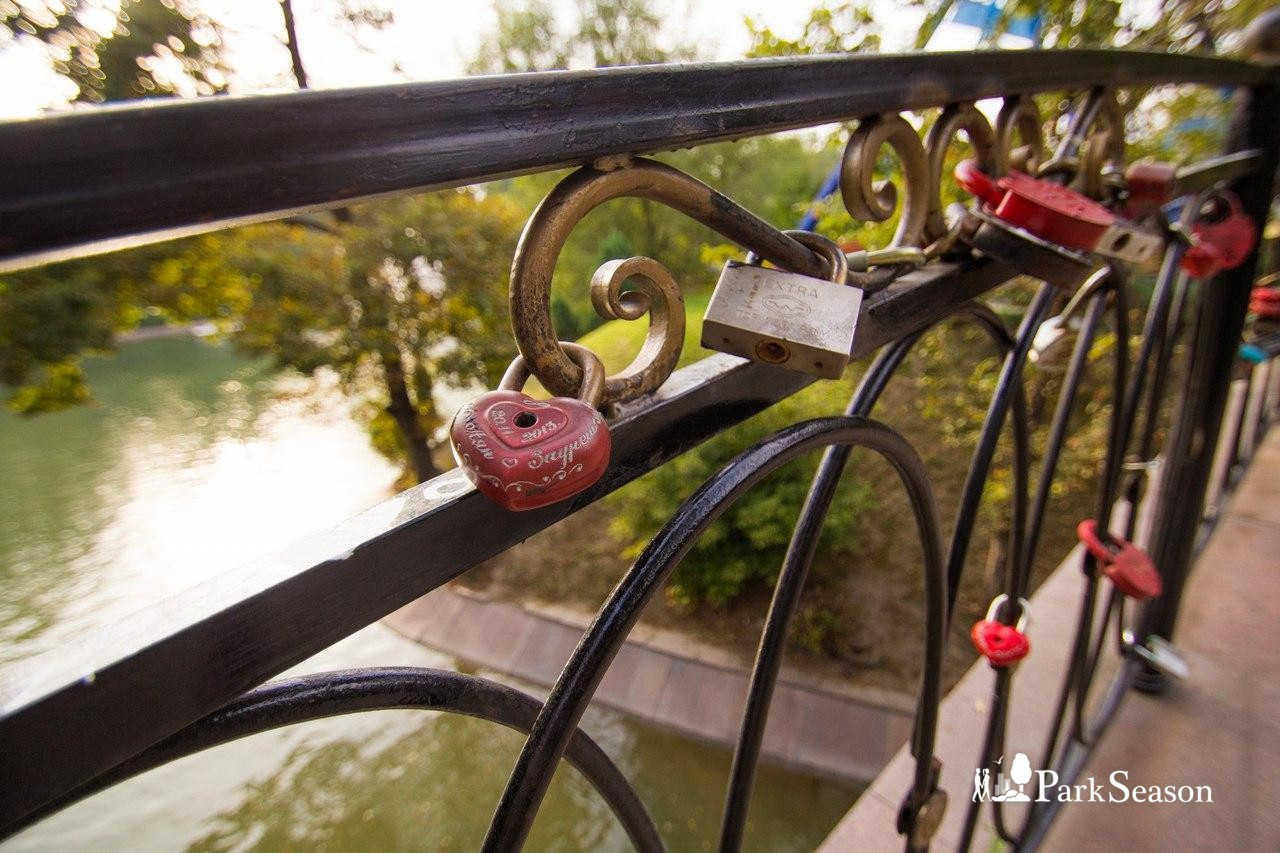 Мост Влюбленных — ParkSeason