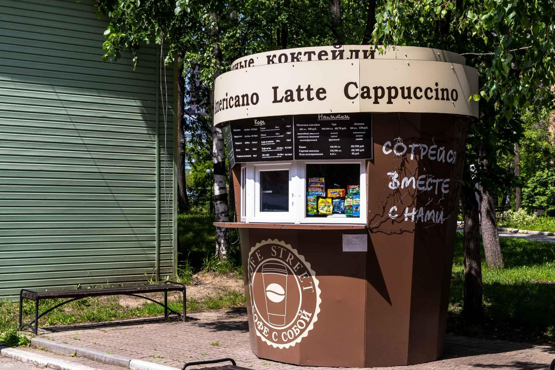 Кофейня — ParkSeason