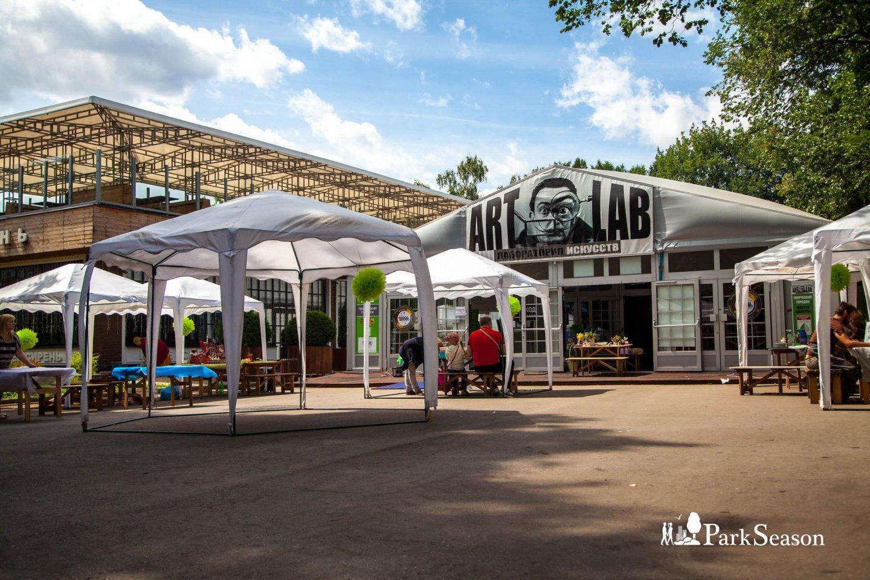 Лаборатория Искусств «Арт-лаб», Парк «Сокольники», Москва — ParkSeason