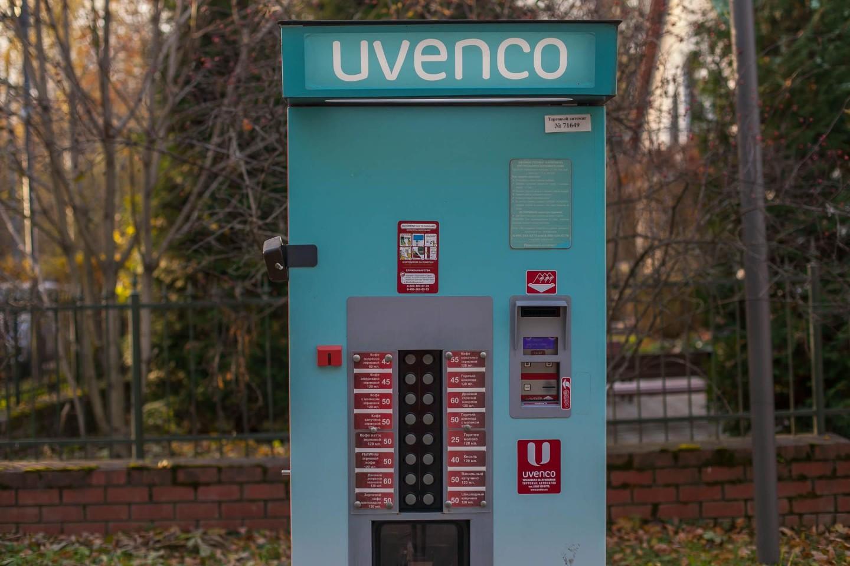 Автоматы с едой и напитками, Лианозовский парк, Москва — ParkSeason