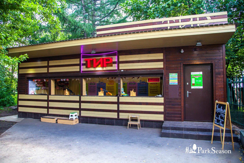 Тир, Парк «Сокольники», Москва — ParkSeason