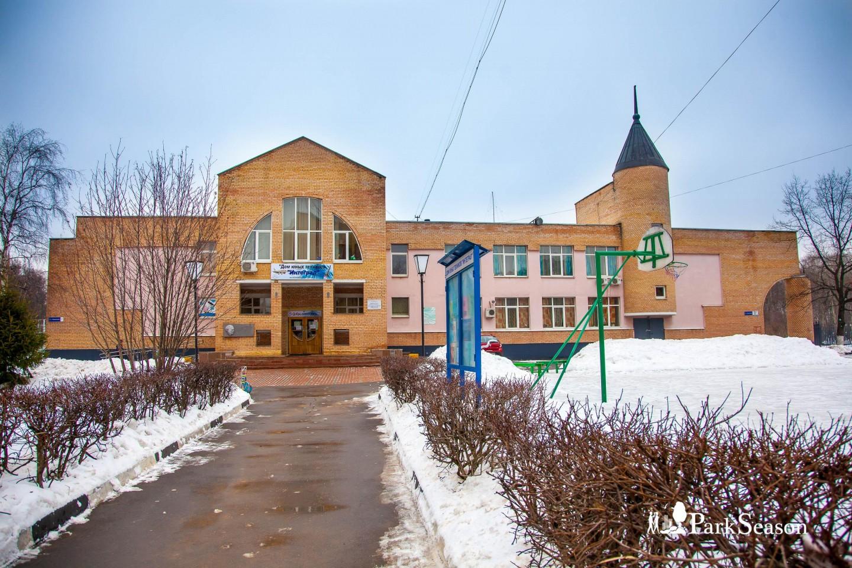 Дом юного техника «Интеграл» — ParkSeason
