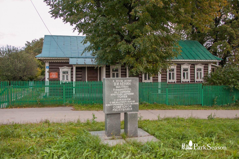 Музей крестьянского быта — ParkSeason