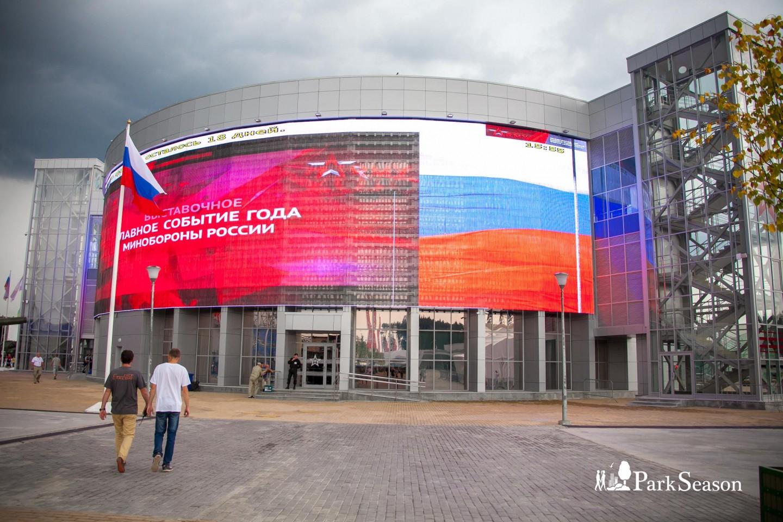 Пресс-центр, Парк «Патриот», Москва — ParkSeason