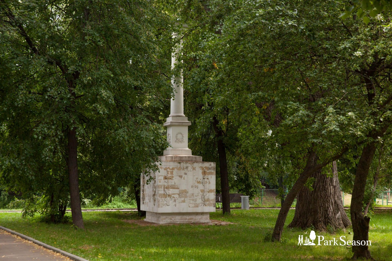 Стела, Парк «Красная Пресня», Москва — ParkSeason