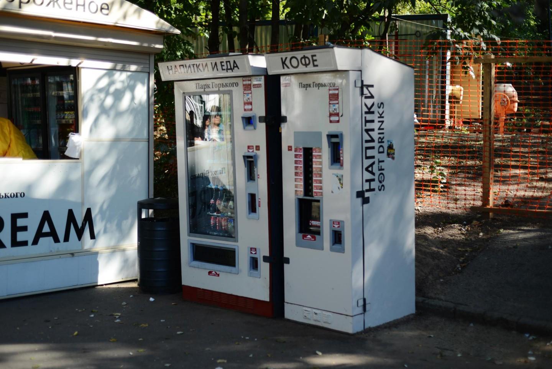 Автомат «Кофе», Нескучный сад, Москва — ParkSeason