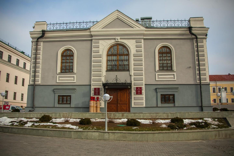 Академия наук Республики Татарстан — ParkSeason