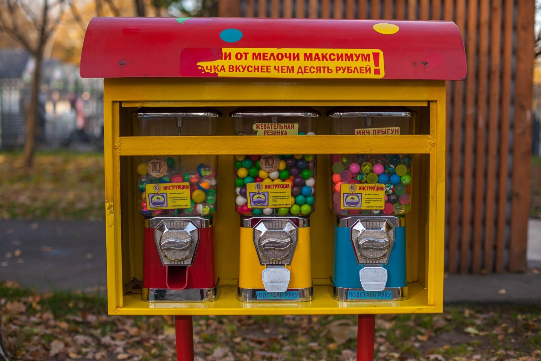 Автомат с жвачкой, Лианозовский парк, Москва — ParkSeason