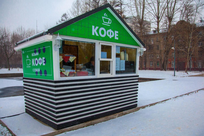 Киоск с кофе, Гончаровский парк, Москва — ParkSeason