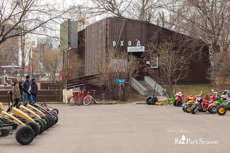 Пункт проката спортинвентаря, Парк «Красная Пресня», Москва — ParkSeason