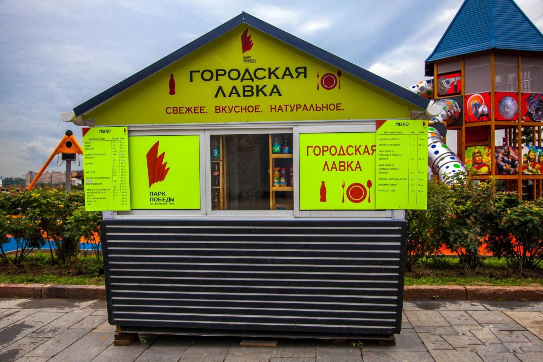 Киоск «Городская лавка», Парк Победы на Поклонной горе, Москва — ParkSeason