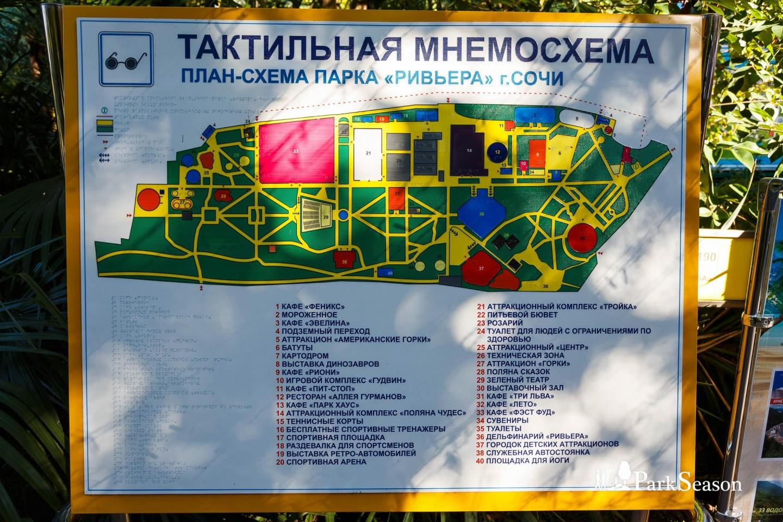 План-схема парка — ParkSeason