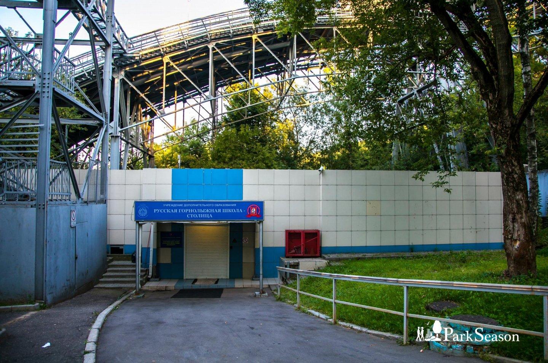 Русская горнолыжная школа «Столица», Воробьевы горы, Москва — ParkSeason