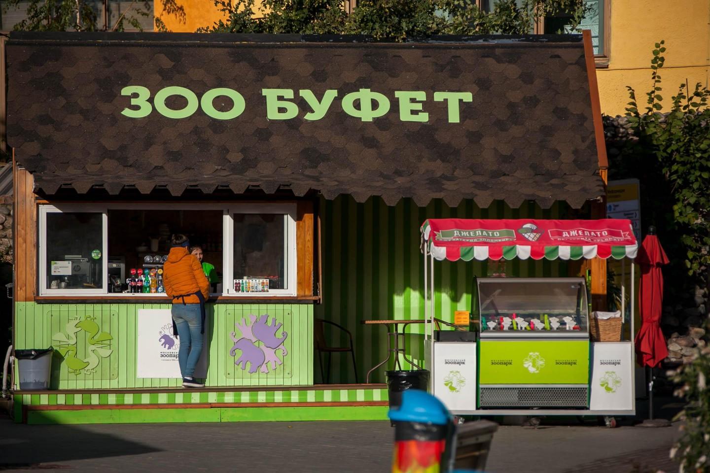 Киоск «Зообуфет», Московский зоопарк, Москва — ParkSeason