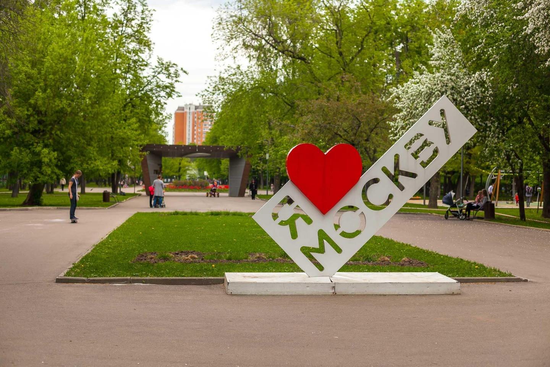 Стела «Я люблю Москву», Парк «Перовский», Москва — ParkSeason
